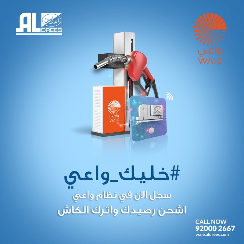 Aldrees Petroleum and Transport Services Company